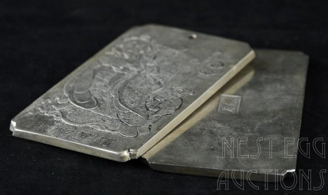 Pair Of Chinese Silver Bars Ingots 9 Ozt Lot 72