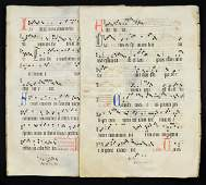 Two Illuminated Music Manuscript Pages