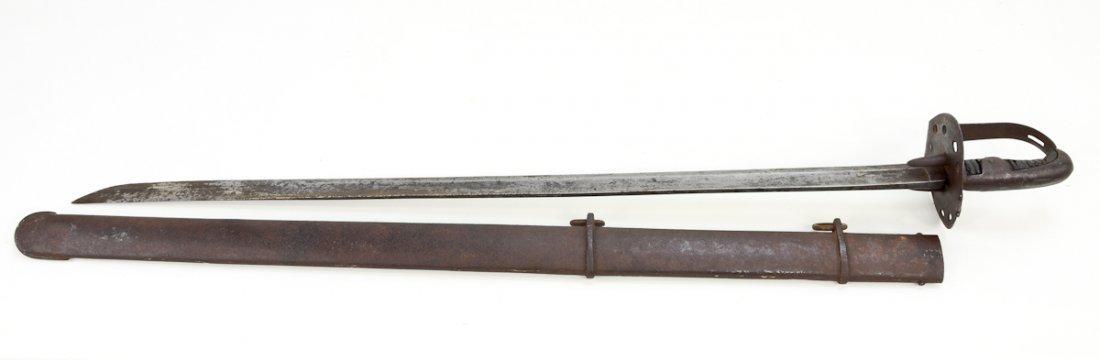 Combat Sword & Scabbard - 2