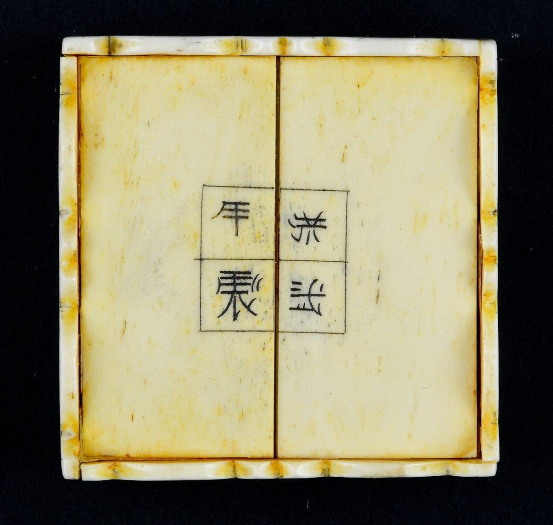 Chinese bone nautical compass - 4