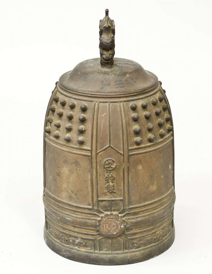 Japanese Bronze Temple Bell - 4