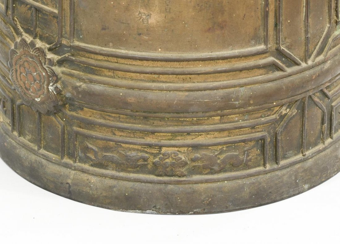 Japanese Bronze Temple Bell - 6