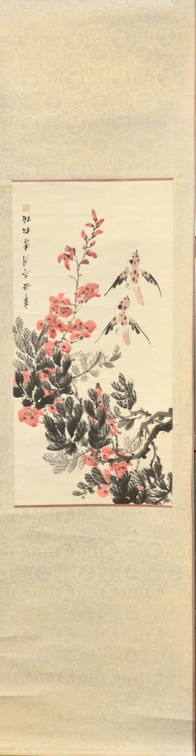 Asian watercolor scroll painting