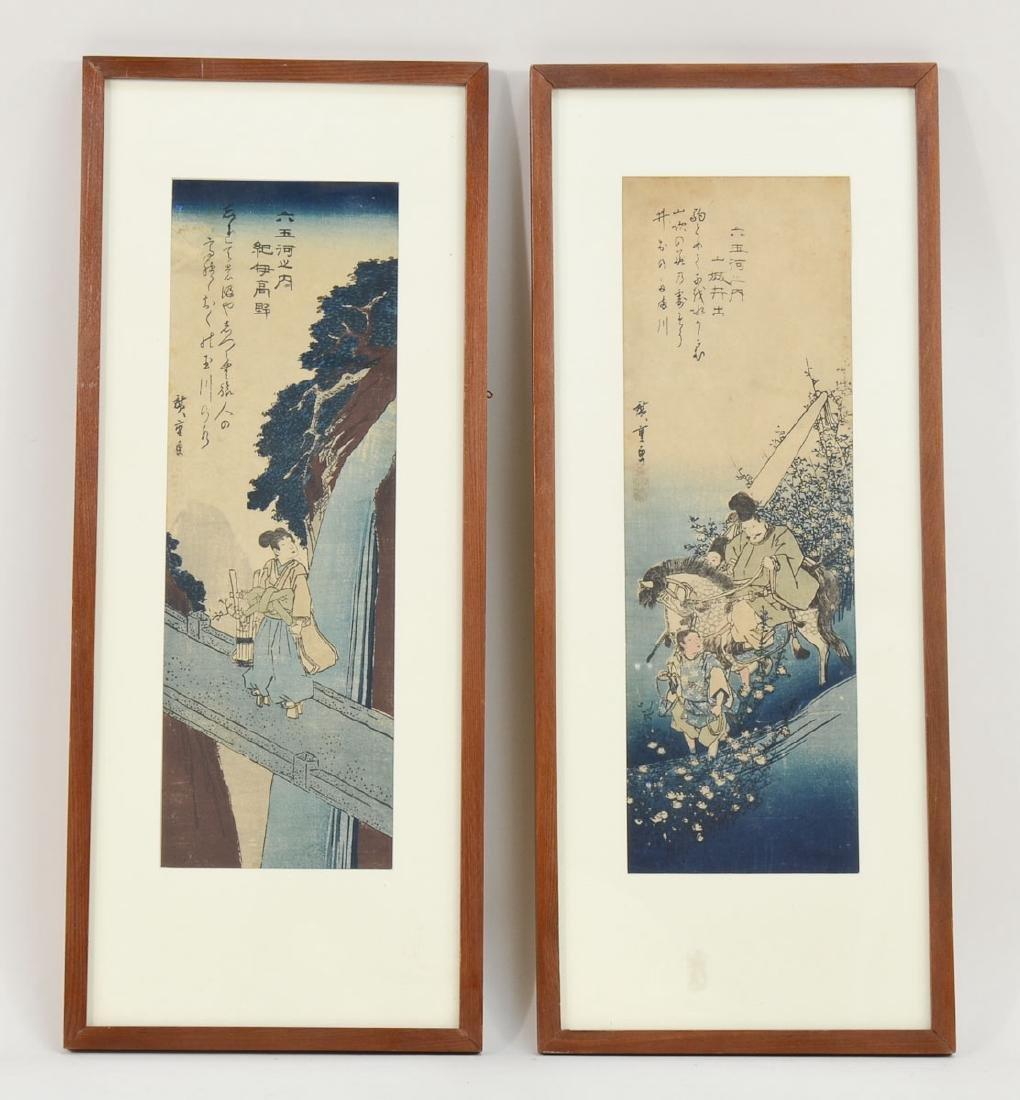 2 Asian Prints