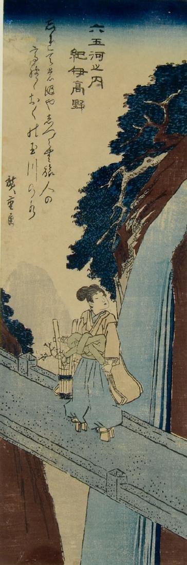 2 Asian Prints - 2