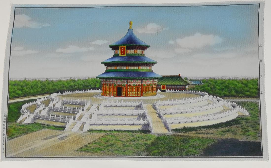 Chinese Textile: Temple of Heaven
