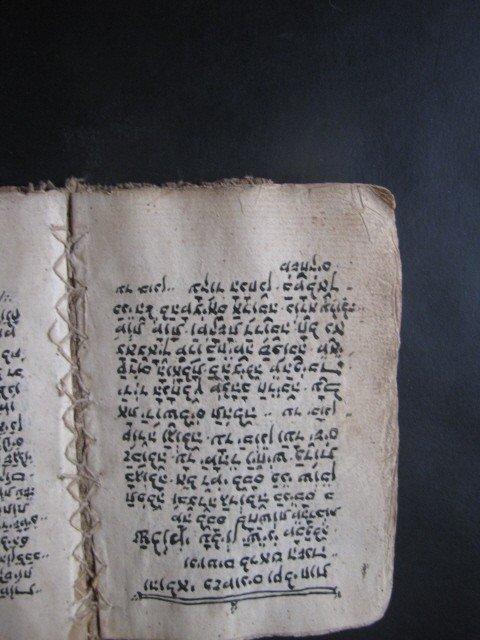 8: Hebrew text