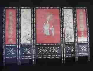 223: Chinese screen