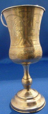 312: RUSSIAN HALLMARKED STERLING KIDDUSH CUP