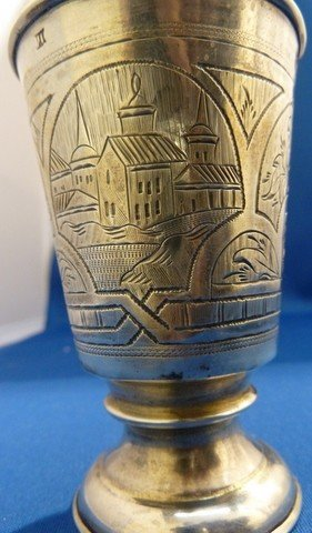 """322: 4"""" ANTIQUE RUSSIAN STERLING KIDDUSH CUP"""