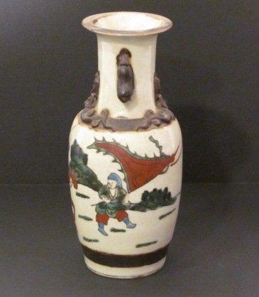 5: Old Japanese Satsuma hand painted porcelain vase wit
