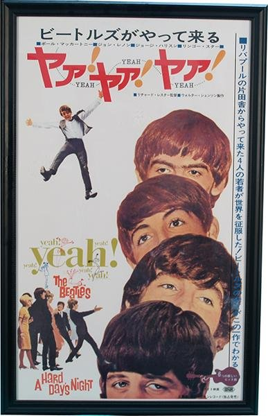 "206: Original Japanese ""A Hard Day's Night"" Beatles Pos"