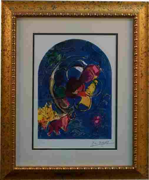 "Marc Chagall ""Stain Glass Windows"" Giclee Print"