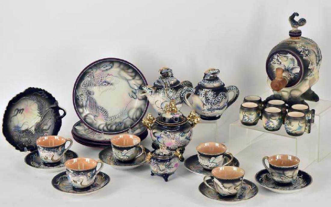 Large Collection Of Dragon Ware