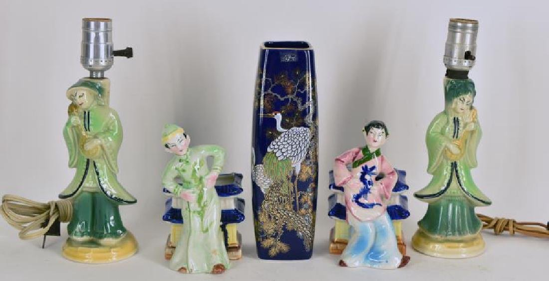 Collection Of Asian  Art Pottery & Lamps