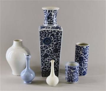 Collection Of Decorative Asian Vases