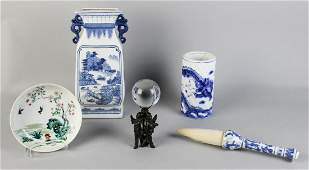 GROUP OF FIVE ASIAN DECORATIONS