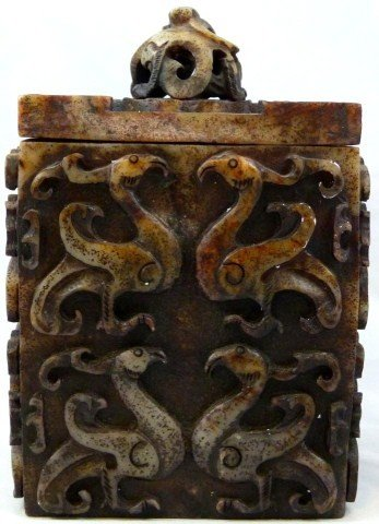 15: ANTIQUE CHINESE RED JADE PHOENIX COVERED BOX