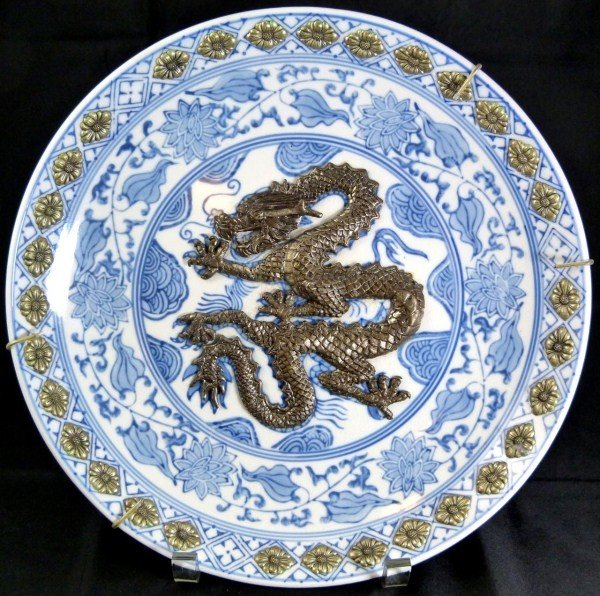 302: CHINESE BLUE & WHITE PORCELAIN DRAGON CHARGER