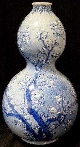 313: CHINESE PORCELAIN DOUBLE GOURD BLUE & WHITE VASE