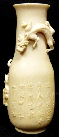 619: ANTIQUE CHINESE IVORY CARVED VASE w CALLIGRAPHY