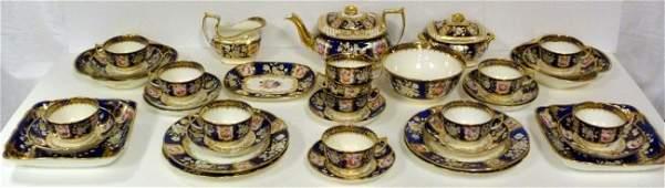 194 37 PIECE ANTIQUE ENGLISH PORCELAIN TEA SET