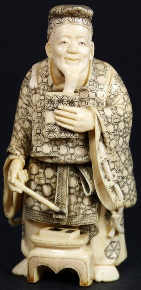 18: JAPANESE CARVED IVORY SCHOLAR FIGURE
