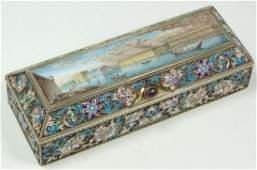 104 IMPERIAL RUSSIAN ENAMEL BOX WITH MINIATURE