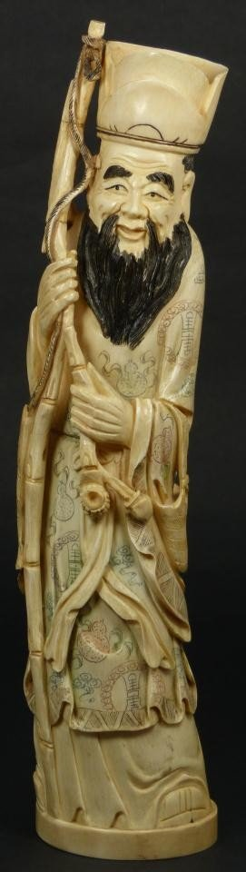 1: ANTIQUE CHINESE HAND CARVED IVORY FISHERMAN
