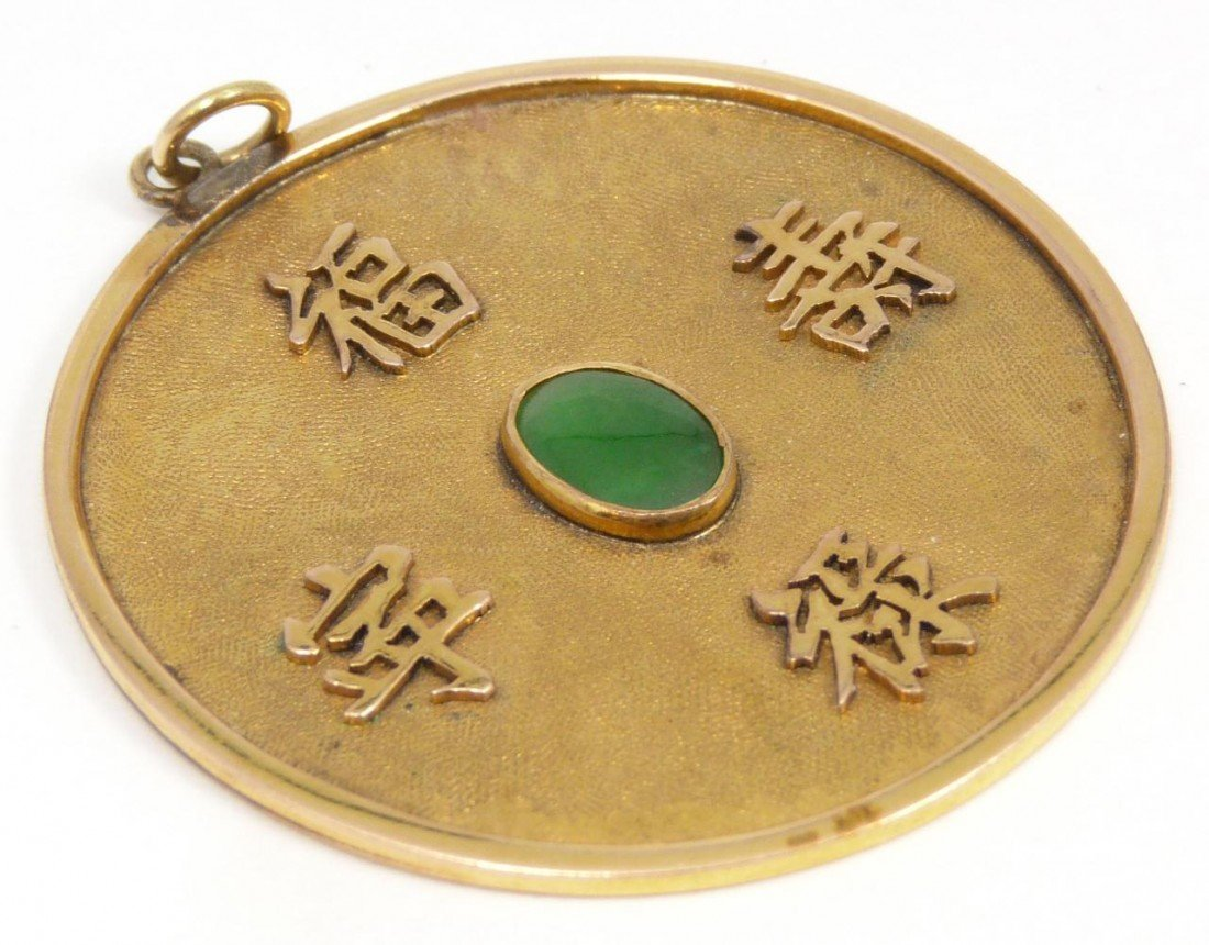 63: 14K YELLOW GOLD CHINESE COIN PENDANT w JADE