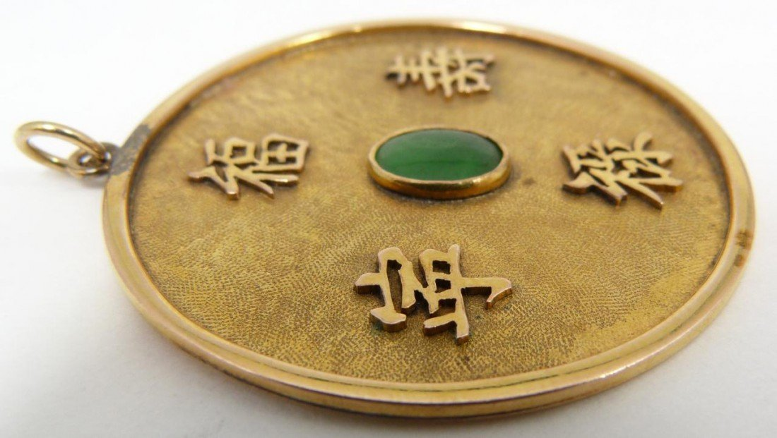 63: 14K YELLOW GOLD CHINESE COIN PENDANT w JADE - 3