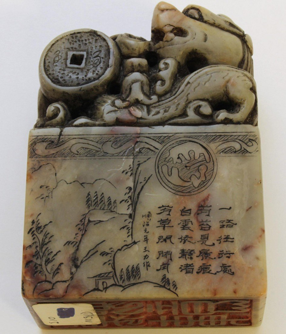 2: 19th C CHINESE CARVED SOAPSTONE CHOP SEAL