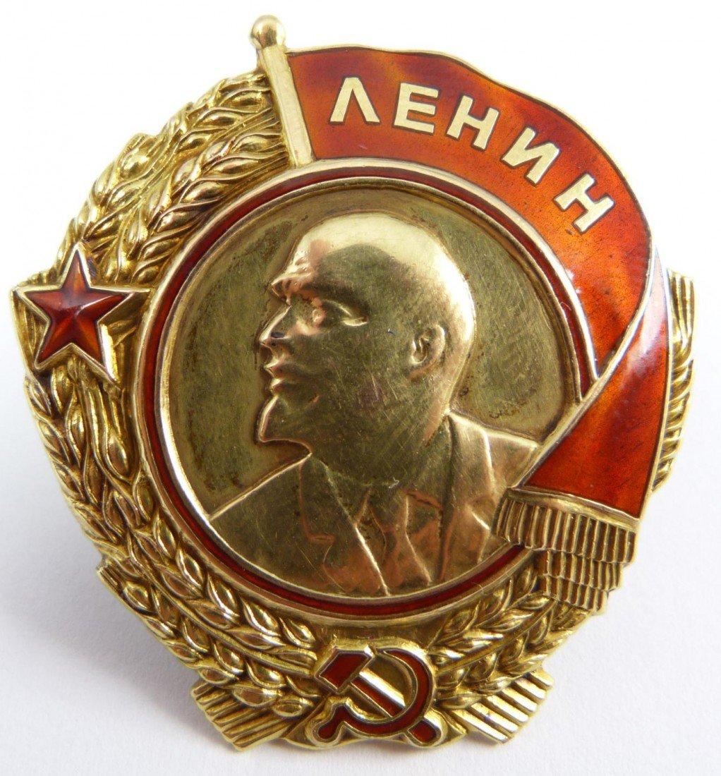 103: 14K YG GOLD RUSSIAN ORDER OF LENIN ENAMELED PIN