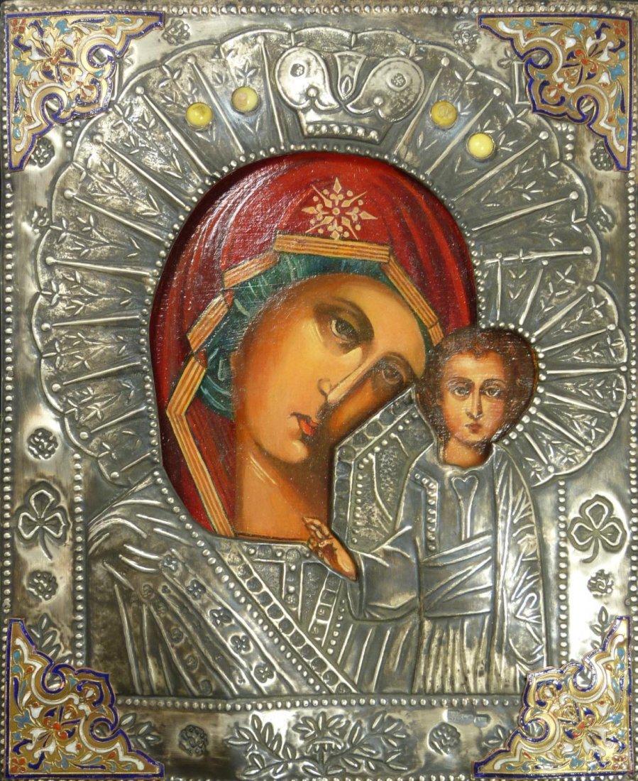 92: ANTIQUE RUSSIAN SILVER RELIGIOUS ICON PLAQUE