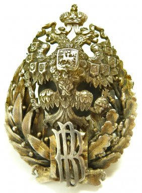 RUSSIAN SILVER BADGE OF THE VETERINARIES