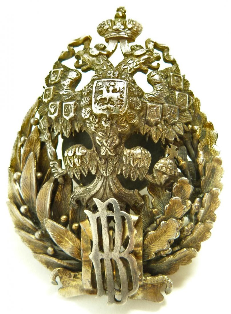 98: RUSSIAN SILVER BADGE OF THE VETERINARIES