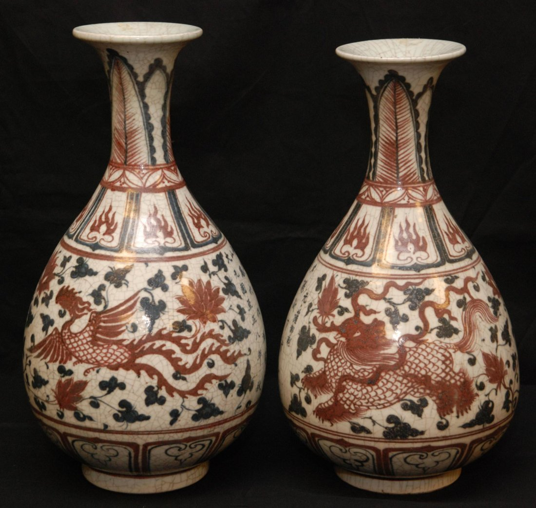 103: Pr OF 14th C CHINESE QING HAI PROVINCE TOMB VASES