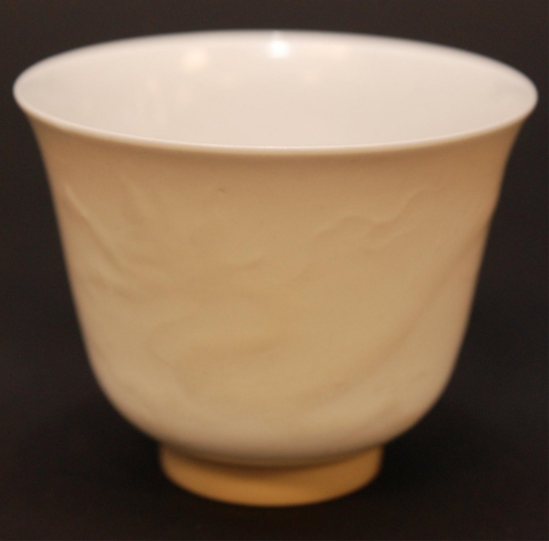 13: CHINESE EGG SHELL PORCELAIN YONGZHENG WINE CUP