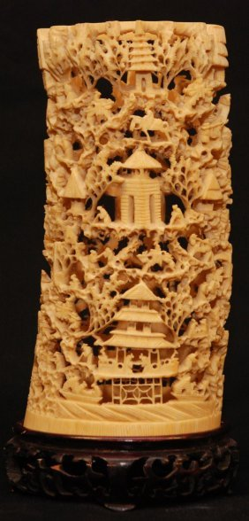 CHINESE RETICULATED IVORY VILLAGE SCENE BRUSH POT