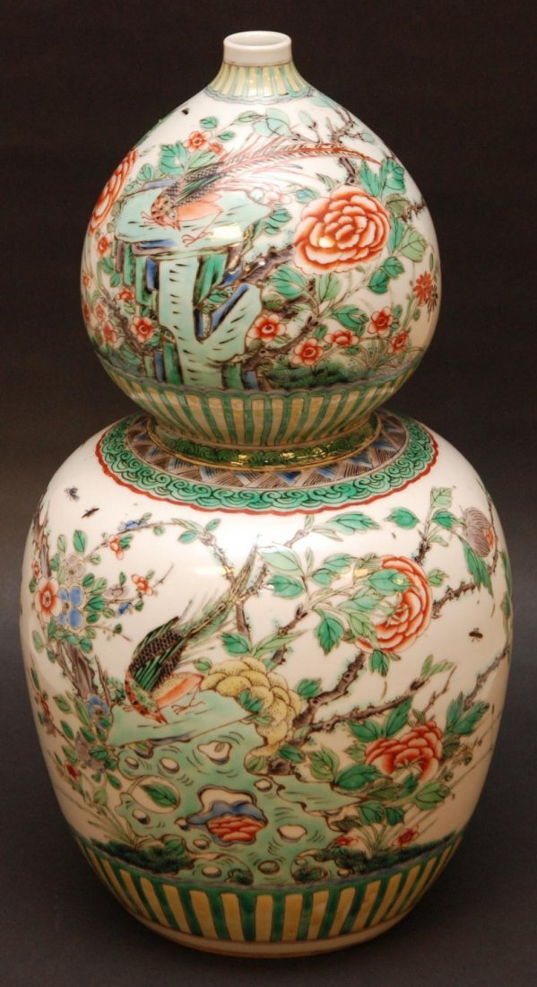 163: 19th C CHINESE HULU GOURD SHAPED PORCELAIN VASE