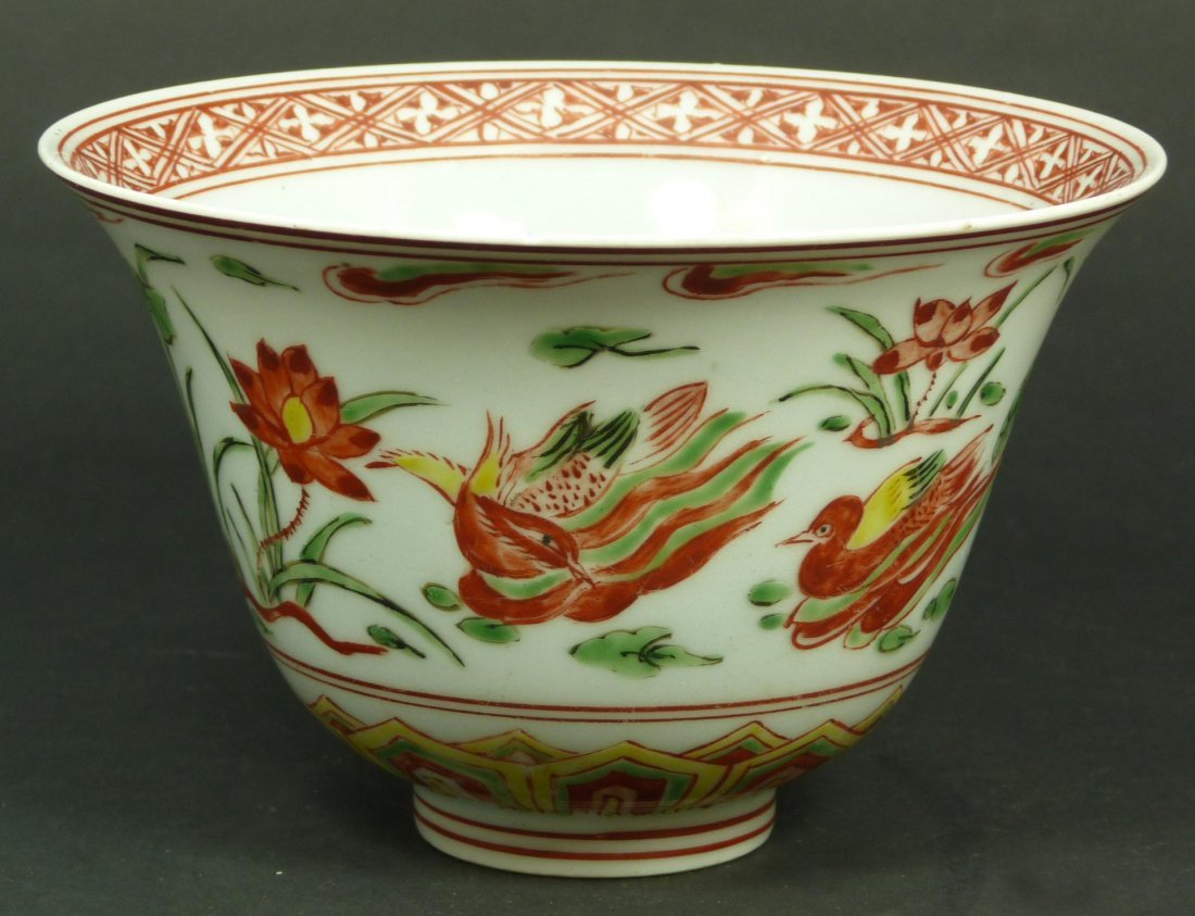 502: 16th C CHINESE FLORALS & BIRDS PORCELAIN BOWL