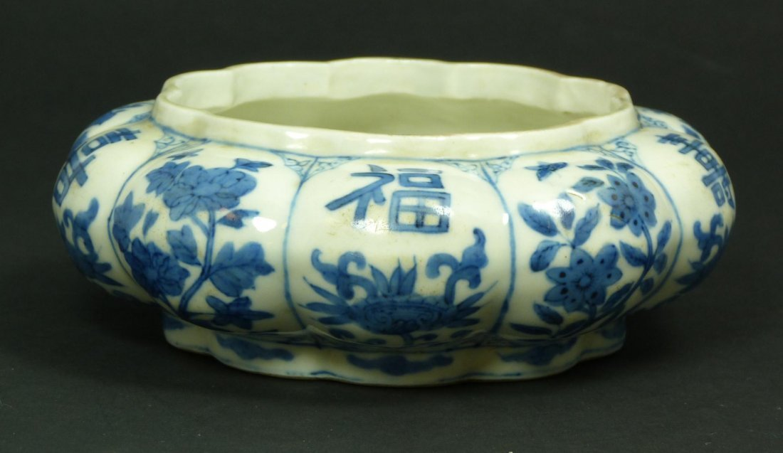 516: 19th C CHINESE BLUE & WHITE PORCELAIN WATER COUPE