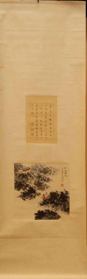 589: CHINESE CALLIGRAPHY AND VILLAGE SCENE SCROLL
