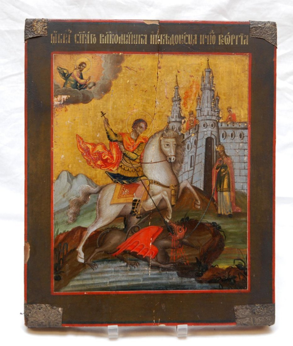 170: 19th C RUSSIAN ICON OF ST GEORGE & THE DRAGON