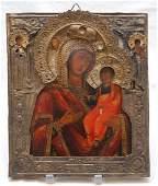 171 19th C RUSSIAN SILVER RELIGIOUS ICON PLAQUE
