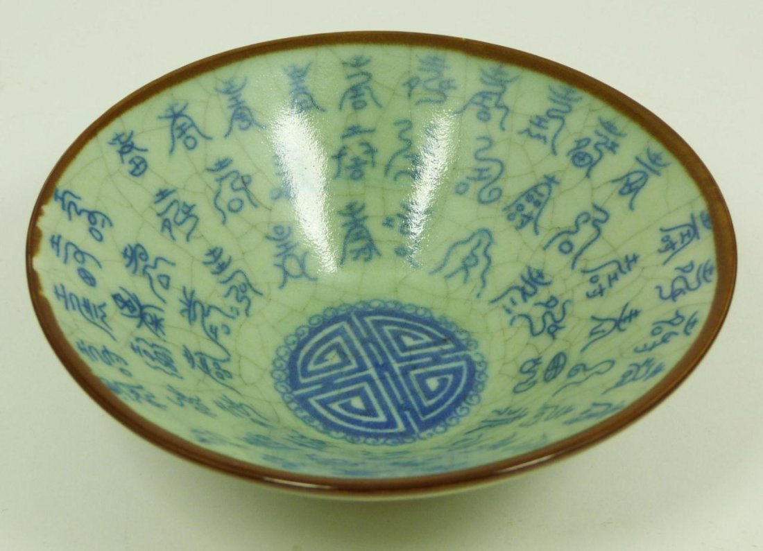 268: CHINESE MING XUANDE POTTER BOWL WITH KANJI