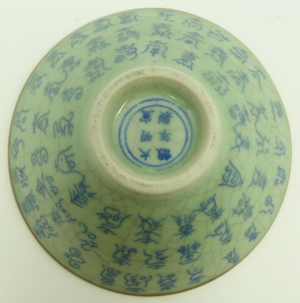 268: CHINESE MING XUANDE POTTER BOWL WITH KANJI - 4