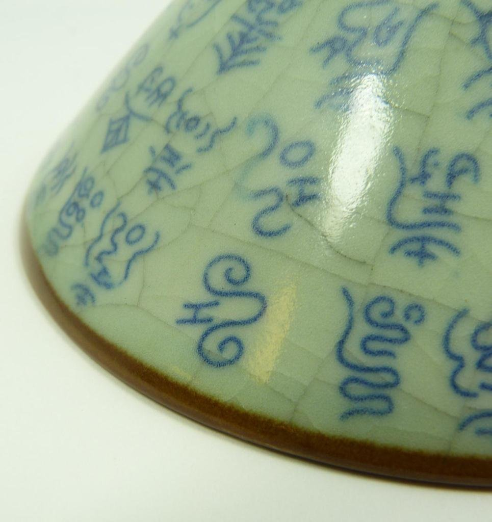 268: CHINESE MING XUANDE POTTER BOWL WITH KANJI - 5