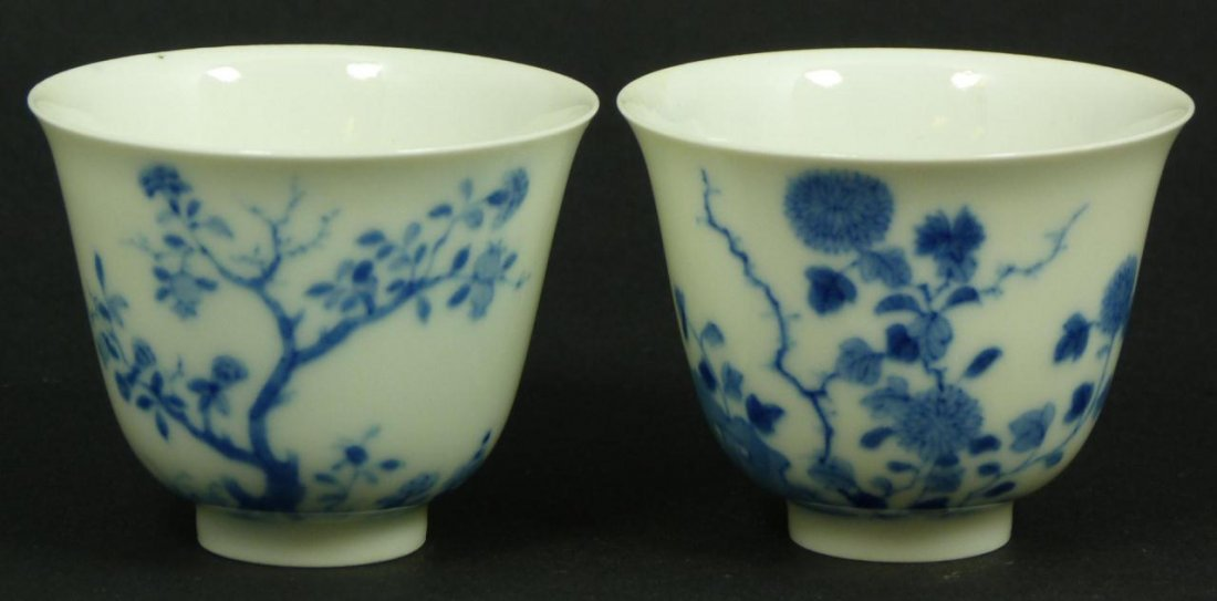 56: Pr 18th/19th C BLUE & WHITE PORCELAIN TEA BOWLS
