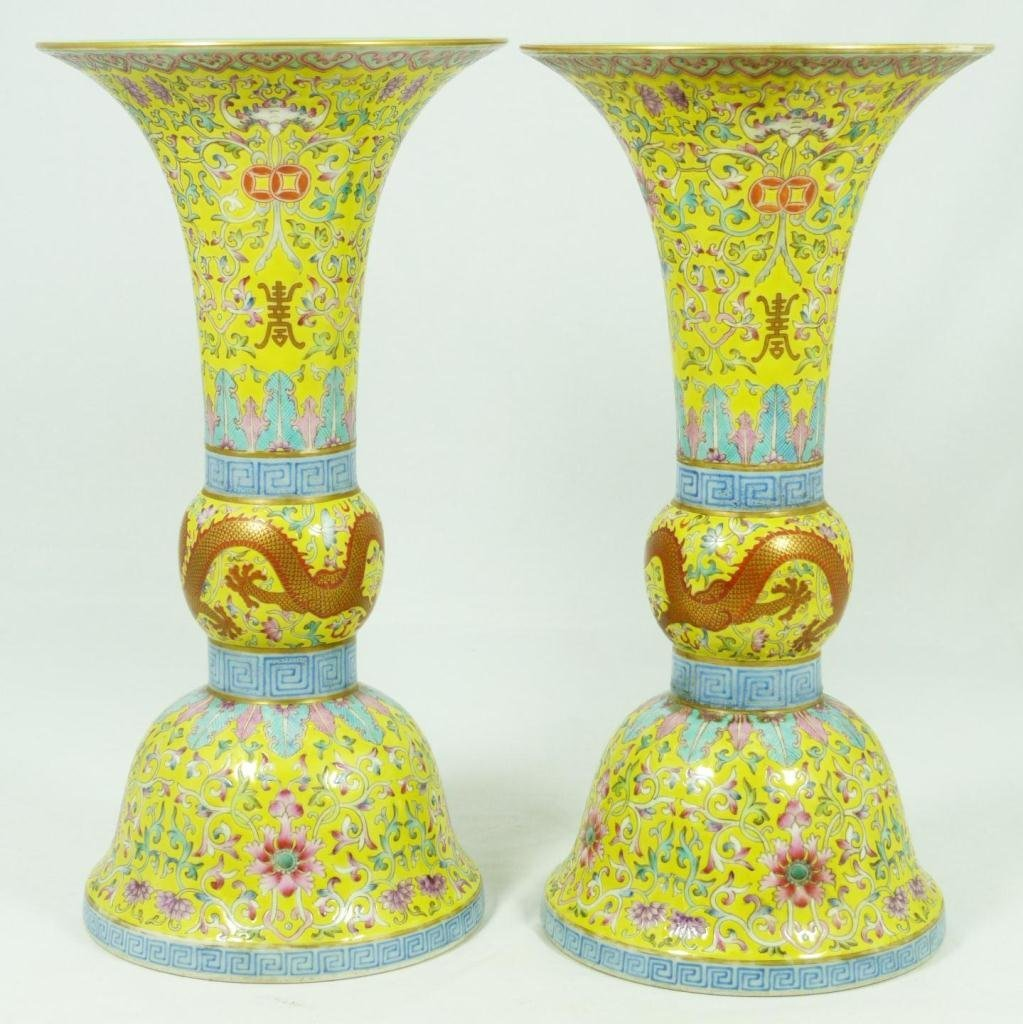 17: A PAIR OF 18th C CHINESE YELLOW GROUND GU VASES
